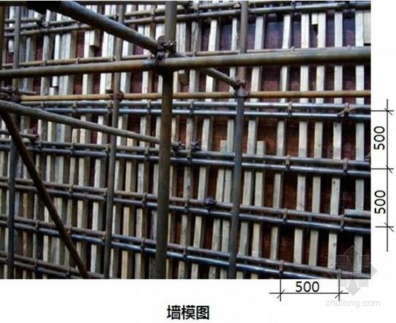 [北京]厂房模板专项施工方案(木模 砖胎模)