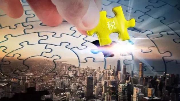 开征房地产税,中国迈向现代化该跨越的门槛?