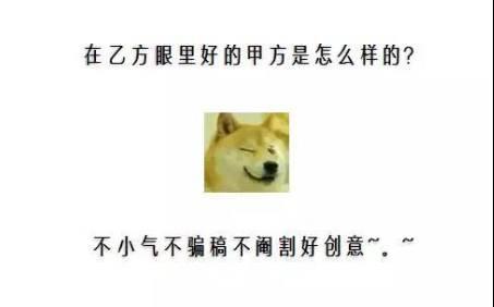 【有奖活动】毒鸡汤——你从甲方(乙方)那里学到了什么经验?_2