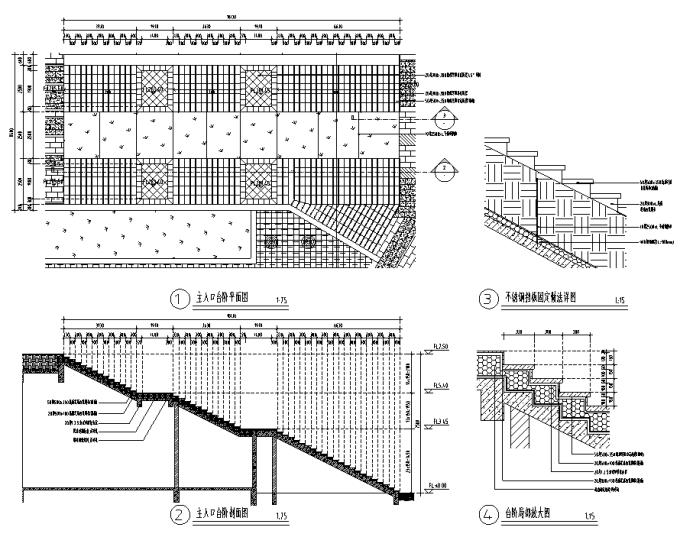 [重庆]生态智能交通物联网RFID工程中心环境景观设计全套施工图(2017最新图纸)-主入口台阶设计详图
