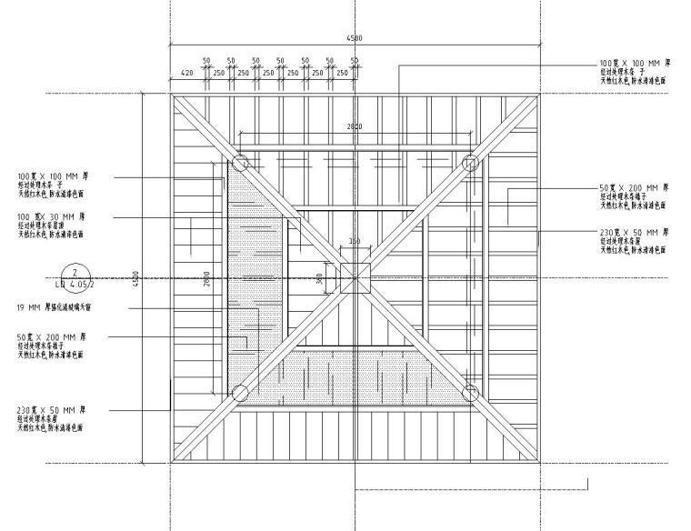 景观四角亭子设计详图(钢筋混凝土结构)——泛亚景观