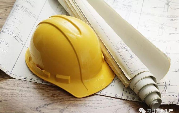 建筑施工企业危险源辨识及分级管控/隐患排查治理