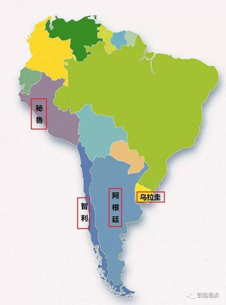 铁路运量下滑,南美国家加强基础设施投资建设