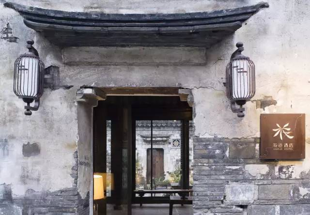 中国最美40家——设计型民宿酒店集合_97