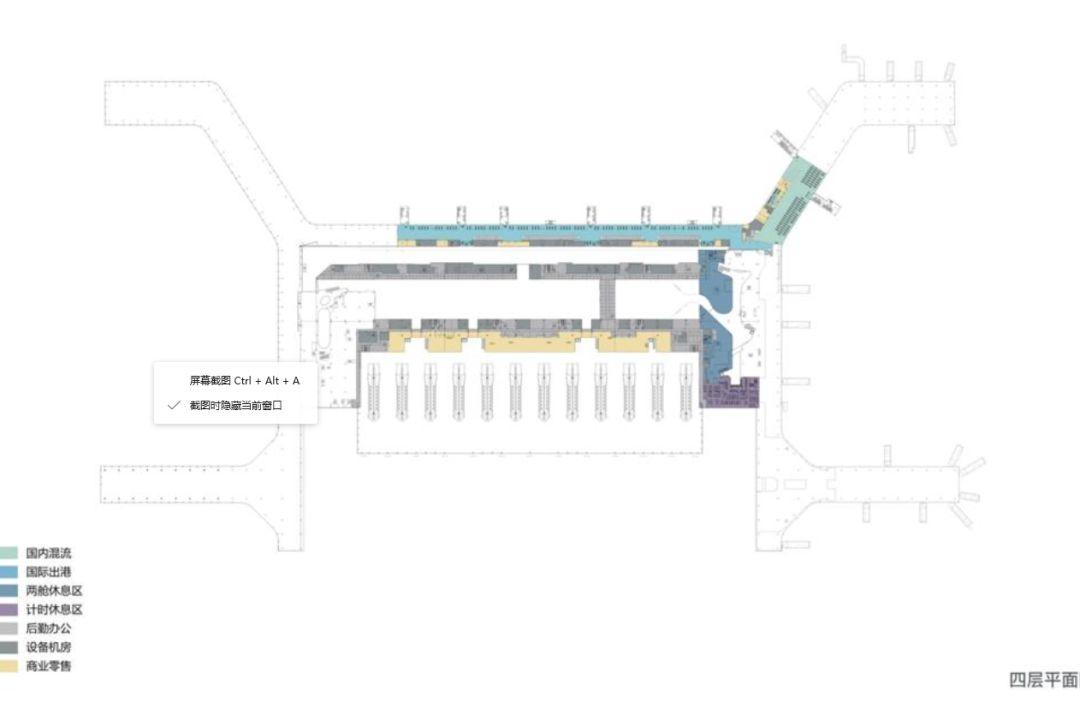 漫谈金属屋面的建筑设计应用(1)——广州新白云国际机场航站楼_19