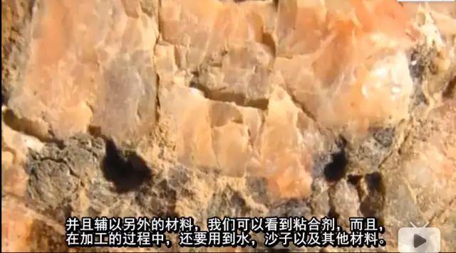 金字塔竟是混凝土浇筑而成而非石头建造?古埃及神话破灭?_27