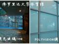 POLYVISION调光玻璃打造美国佛罗里达大学体育馆隐私保护墙