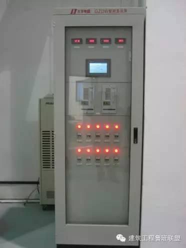 [弘毅|讲堂]捋一捋建筑强电系统_10