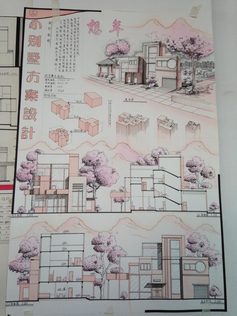 想年—小别墅设计_1