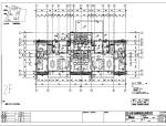 忆象小区住宅楼su模型+cad平立面图+效果方案