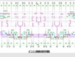 【上海建工】装配式结构施工技术(共18页)