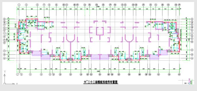 [上海建工]装配式结构施工技术(共18页)