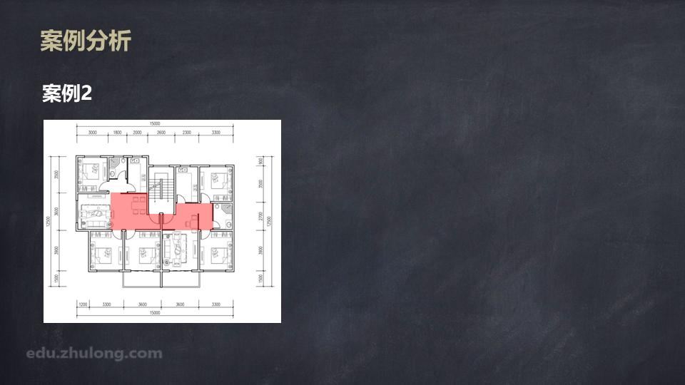 中小套型住宅建筑设计_17