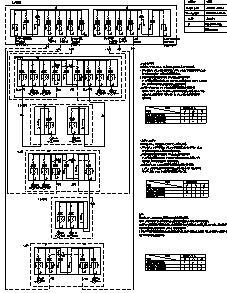 江门广场高低压柜项目_4