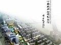 姜山镇行政中心地块详细规划设计方案文本