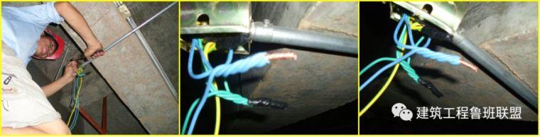 管内穿线施工工艺流程解读,不能再详细了!_19