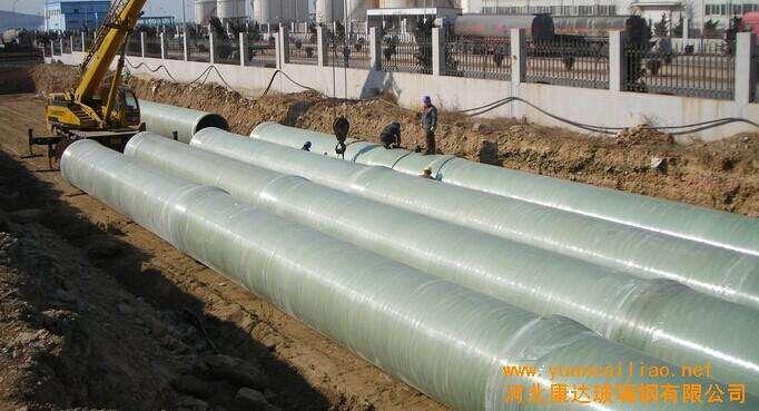 某电厂淡水输水管线施工组织设计方案.