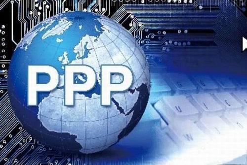 目前开展PPP项目存在的风险及注意的40个问题