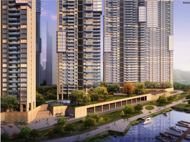 深圳岛城邦三期住宅建筑设计方案文本(含多套方案)_2