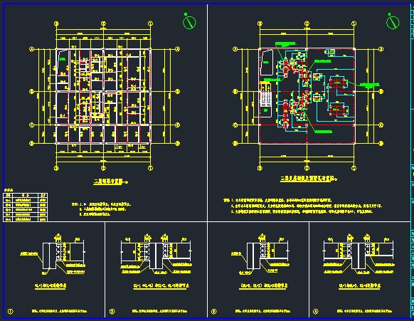 7层钢框架机械制样楼结构施工图_1