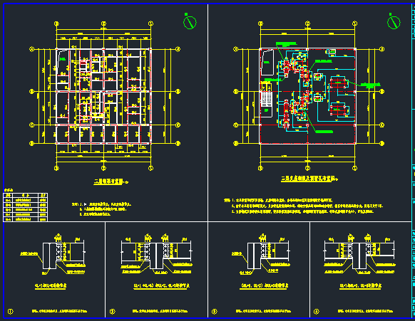 Iscar工业刀具制资料下载-7层钢框架机械制样楼结构施工图