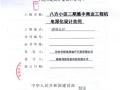 茂劲首个大型商业综合体BIM咨询服务合同签订