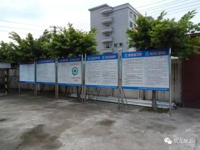 建筑安全协会标准化示范工地展示,文明施工篇79张照片!_41