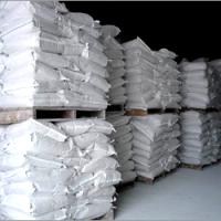 2-羟基-3萘甲酸湖北武汉生产厂家