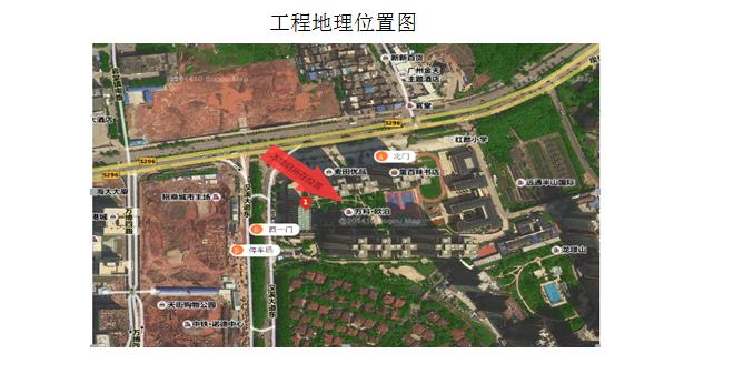 广州市新光城市花园施工组织设计(453页,内附图纸)