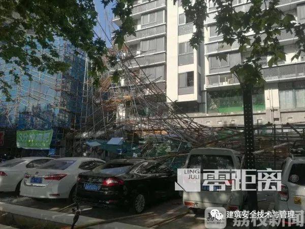 6月12日南京一施工现场脚手架突然坍塌多人被砸受伤_3