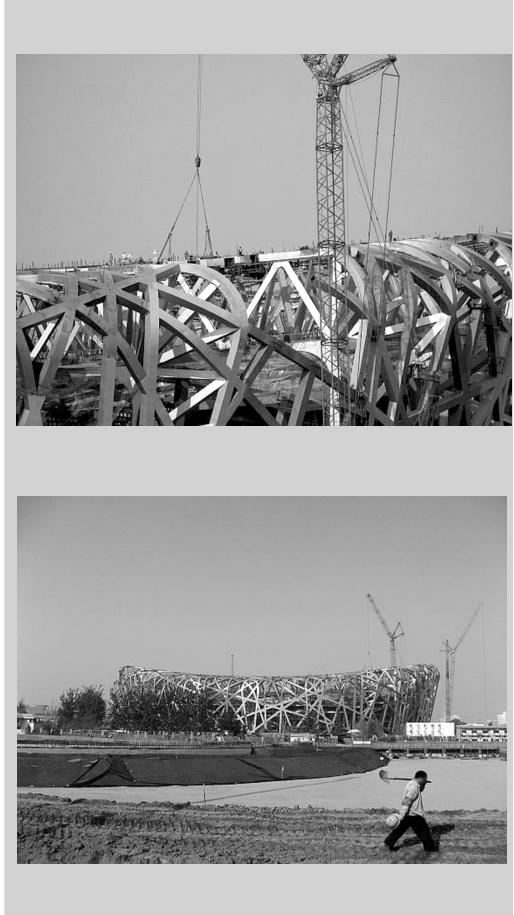 基于IFC标准的建筑工程4D施工管理系统