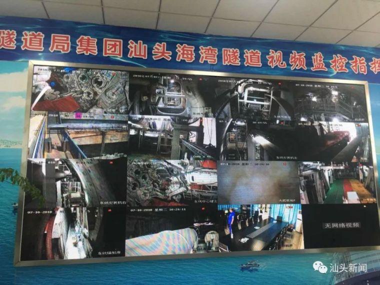 汕头海湾隧道建设稳步推进东线形成12米长主体结构_5