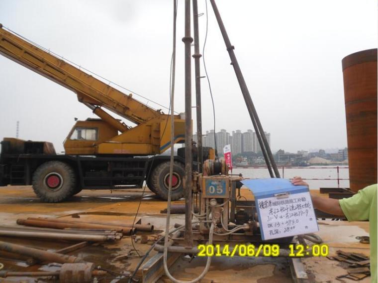 航道干流特大桥水中围堰施工安全技术方案PPT