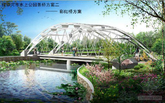 景桥及周边环境设计图