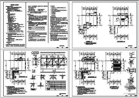某私宅增加钢结构阳台改造设计图