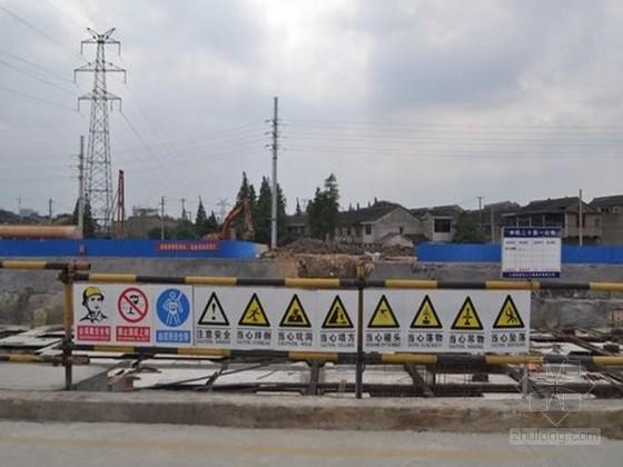 [江苏]市政道路基坑支护安全专项施工方案