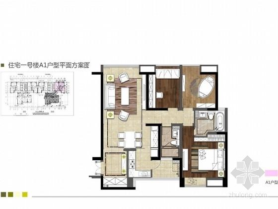 [成都]商业住宅广场三种户型样板间室内设计方案