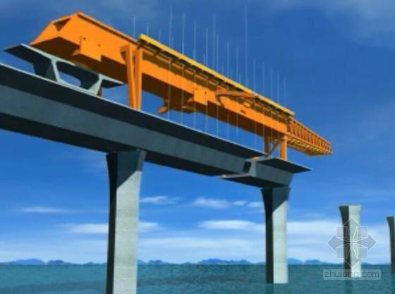 [浙江]跨海大桥10个分项工程施工工艺动画演示(17分钟)