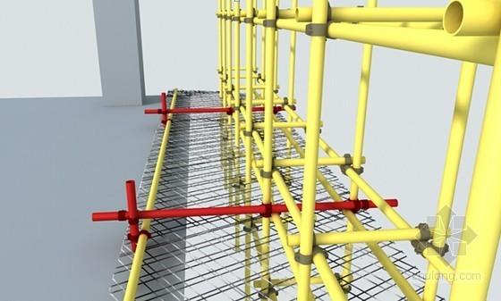房建工程脚手架施工安全措施要点培训(50页 附图)