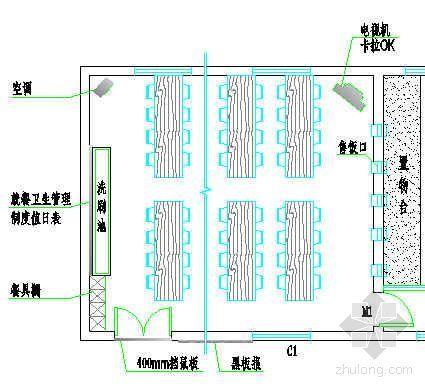 建筑工程施工现场临建食堂平面图