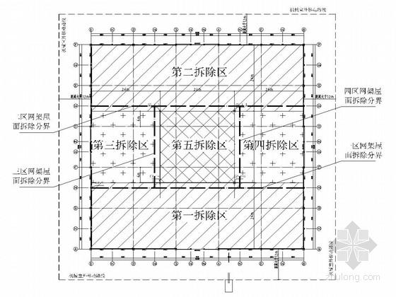 大跨度钢结构厂房拆除方案(含CAD图)