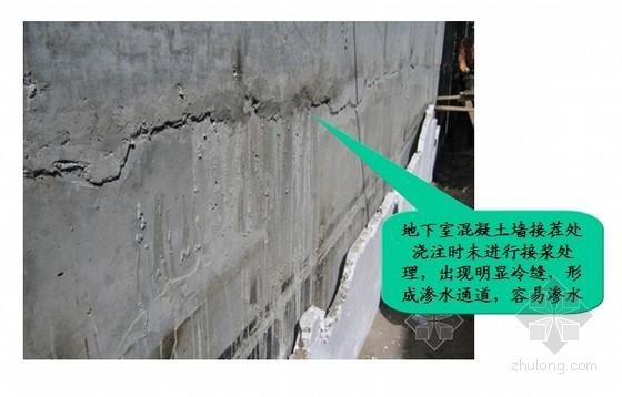 建筑工程项目施工质量管理及控制措施