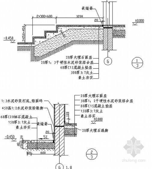 办公楼土建工程量计算及工程量清单计价实例(附图纸)