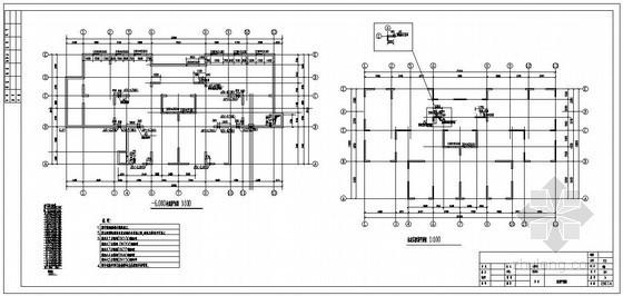 青海18层剪力墙住宅结构设计图