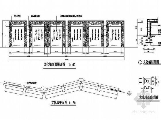 重庆某研究分院产业基地景观设计施工图
