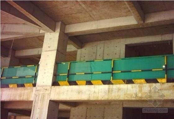 脚手架工程施工质量标准化做法(图文丰富)