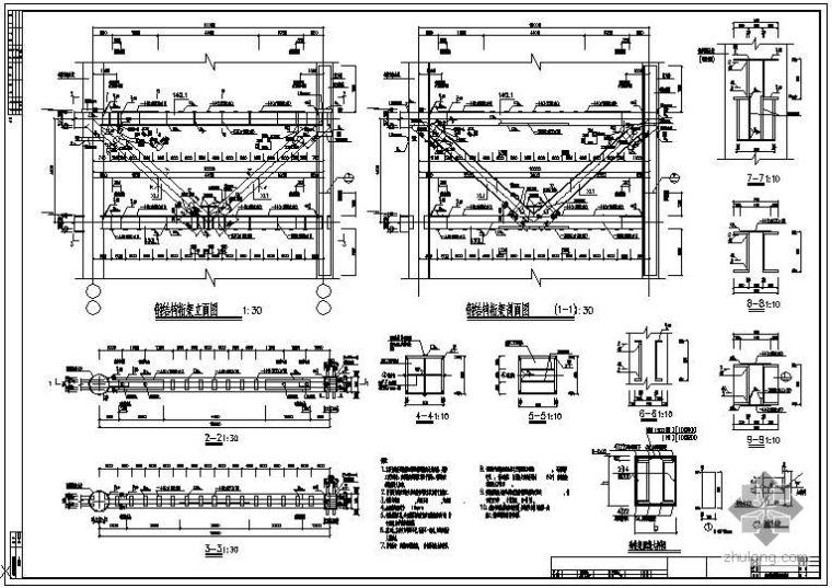 某加强层钢结构桁架大样(图集)节点构造详图