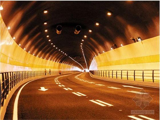 各类型隧道工程施工技术详解216页(顶管沉管浅埋盾构)