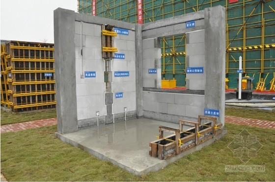[宁波]高层住宅项目安全文明施工标准化做法现场照片