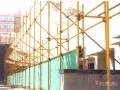 [内蒙古]框架结构住宅施工组织设计(图文并茂 300余页)